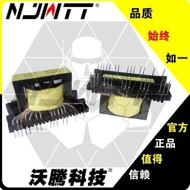 磁棒电感焊接工艺